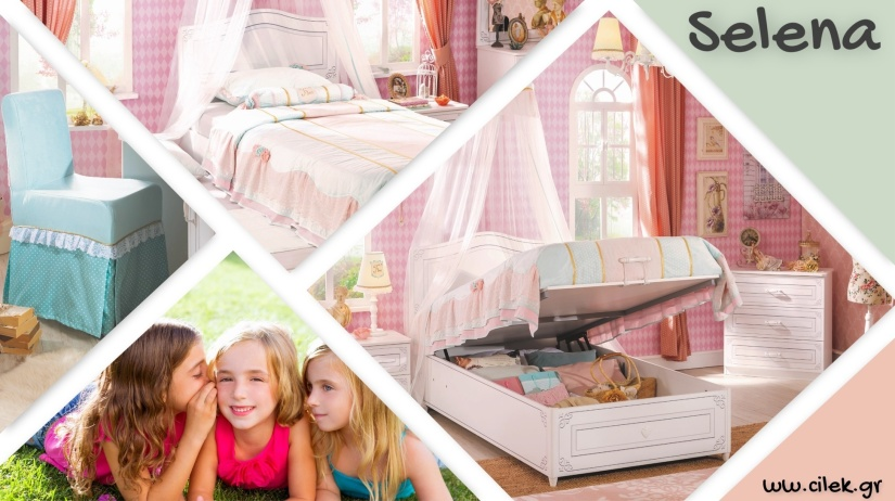 55ab008bad4 SALES 2018 Παιδικό δωμάτιο SELENA, ένα από τα ωραιότερα παιδικά δωμάτια για  κορίτσια, στολίστε το με τα υπέροχα αξεσουάρ του και δημιουργήστε ένα  μαγικό ...