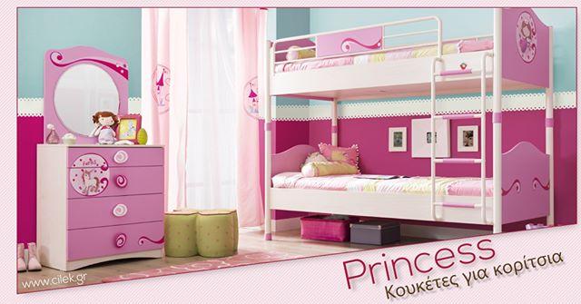 59e47e2fa16 Μια υπέροχη παιδική κουκέτα από την σειρά Princess, σε απαλές ροζ  αποχρώσεις, δείτε όλο το δωμάτιο στο www.cilek.gr