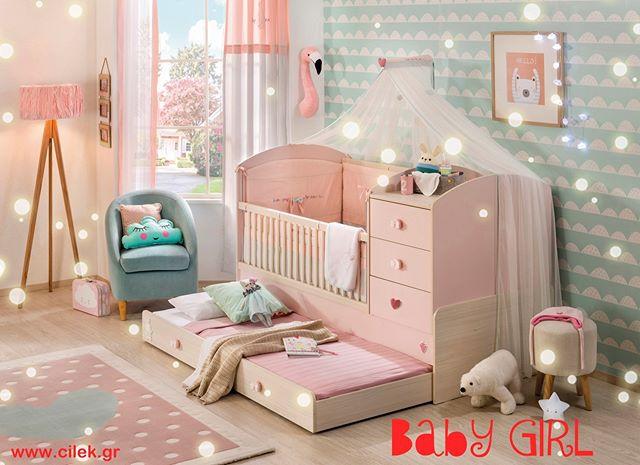 d688a7585a1 Δημιουργήστε ένα υπέροχο βρεφικό δωμάτιο με τα έπιπλα της σειράς BABY GIRL,  δείτε όλο το δωμάτιο στο www.cilek.gr