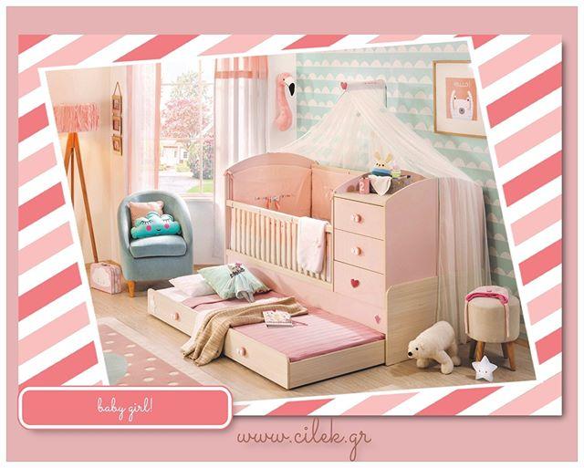 6782a53e025 Μια υπέροχη βρεφική κούνια σε απαλές ροζ αποχρώσεις για το πρώτο σας  βρεφικό δωμάτιο, δείτε όλο το δωμάτιο στο www.cilek.gr